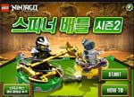 Ninjago Games: Ninjago Energy Spear 2 Game