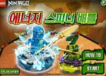 Ninjago Games: Ninjago Energy Spear Game