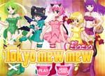 Fashion Games : Tokyo Mew Mew