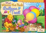 Igrice Meda Vini Mozgalice Winnie the pooh besplatne igrice online